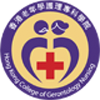Hong Kong College of Gerontology Nursing